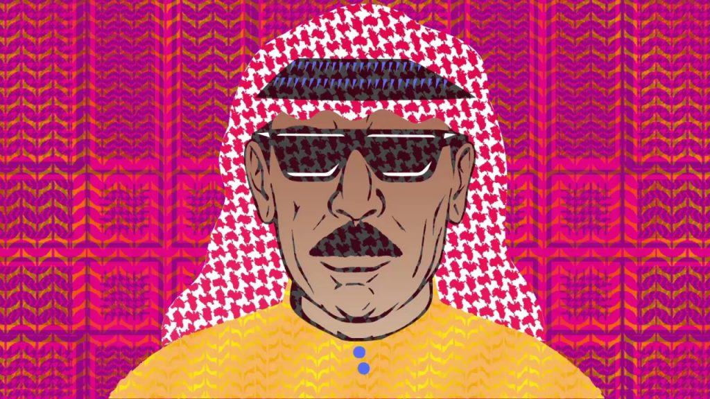 Omar Souleyman - Ya Bnayya (Bad Royale Remix)